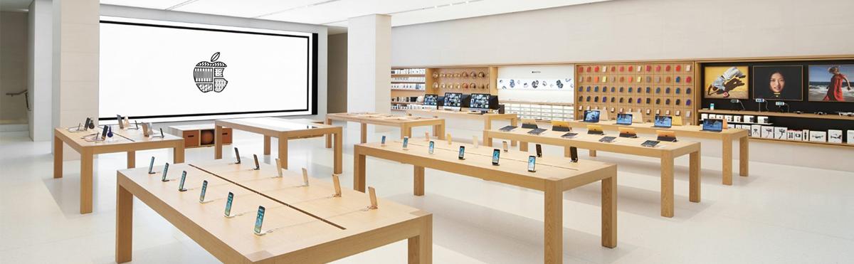 Apple-Assortiment-producten